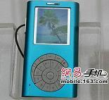 DNET DM751 iPod phone